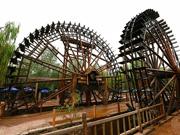 甘肃兰州 水车博览园