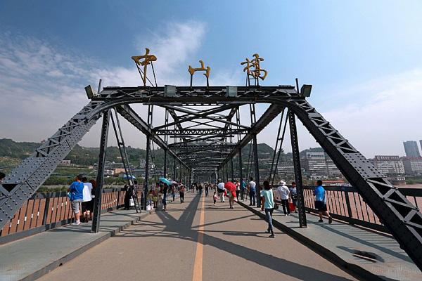 甘肃兰州 中山桥(黄河铁桥)